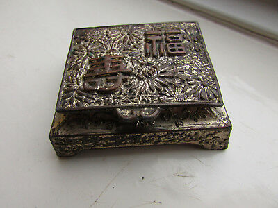 Antique chinese pewter