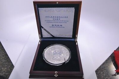 Commem Silver Coin for the 60th Anniversary The People's Republic of China 1Kilo