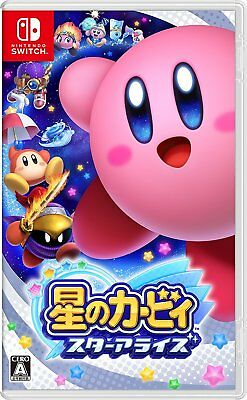 New Nintendo Switch Hoshi no Kirby Star Allies JAPAN OFFICIAL IMPORT