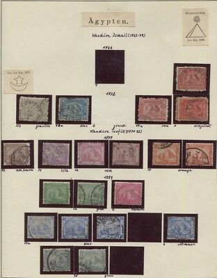 Egypt Mint / Used Collection On Album Pages 1872 - 1978 & Back of Book