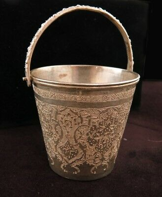 """Middle Eastern 840 Silver Lotus Flower Etched 2 1/2"""" Bucket"""