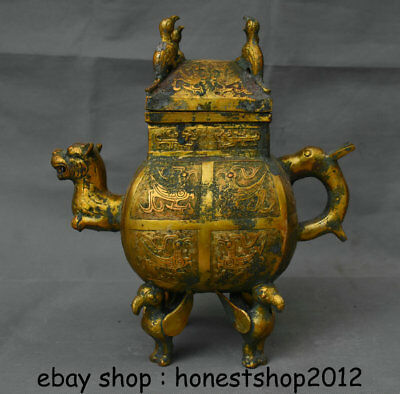 "12,8 ""antike China Bronze vergoldete Ware Dynasty Bird Beast Griff Trinkgefäß"