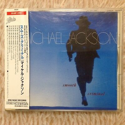 Michael Jackson Smooth Criminal 20.8P-5161 Obi CD Japan 1987