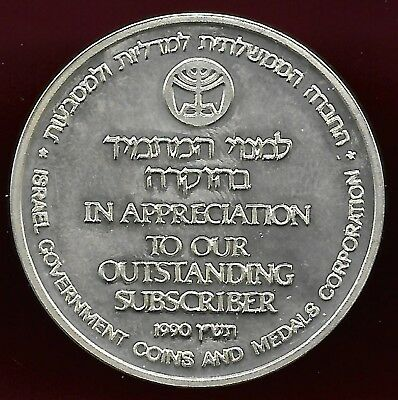 Israel 1990  subscriber 37 mm medal coin