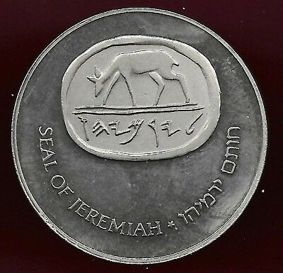Israel 1994 subscriber  medal coin