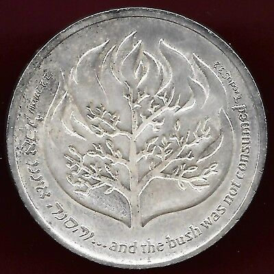 Israel 1996 silver subscriber silver 0.935 39 mm  medal coin
