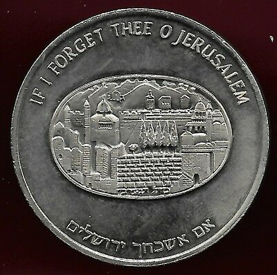 Israel 1995 subscriber 39 mm  medal coin