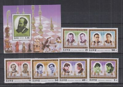 O203. Chess - MNH - Sport - Famous People