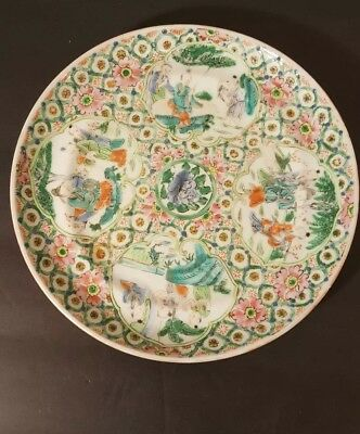 "Antique Chinese Hand Painted Plate- Famille Rose Style Pattern 8"" Plate"