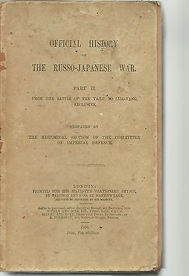 RARE/HMSO/OFFICIAL HISTORY OF RUSSO-JAPANESE WAR/1908 1st HB/ARMY/RUSSIA/JAPAN