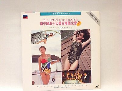 Melovision The Romance Of Malaysia 2 Laserdisc Asian Women Models