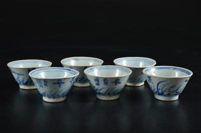 G3783: Chinese Blue&White Landscape Person pattern TEA CUP Senchawan 6pcs
