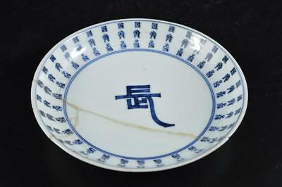 G4402: Chinese Blue&White Poetry pattern ORNAMENTAL PLATE/Dish Tea Ceremony
