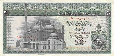 Egypt 20 Pounds Huge Bank Note 1976 P-48