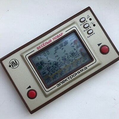 Rare Vintage ELEKTRONIKA IM-04 Game & Watch HAPPY CHEF CLONE NINTENDO