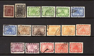 NEPAL EARLY TO MID PERIOD GOOD TO FINE USED RANGE x 17 STAMPS NOT CAT BY ME