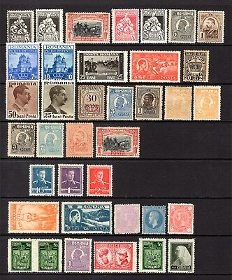 ROMANIA EARLY TO MID PERIOD MNH & MOUNTED MINT RANGE x 37 STAMPS NOT CAT BY ME