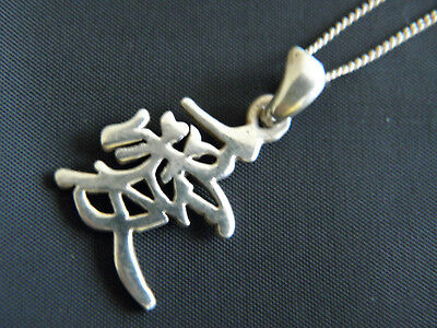 "Unusual Chinese Letter Sterling Silver Pendant Necklace & 16"" Fine 925 Chain"