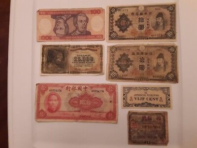 Lot Of 7~Wwii~Japan~German~Italy~Brazil~China~Invasion Money ~