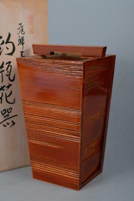 R6211: Japanese Wooden Hida Shunkei lacquer ware Pail-shaped FLOWER VASE w/box