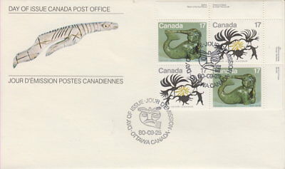 Canada #866-867 17¢ Inuit Spirits Ur Plate Block First Day Cover