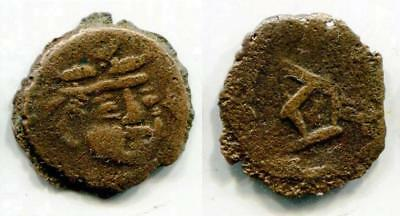 (12742)Chach, Unknown ruler 7-8 Ct AD, Sh&K #270