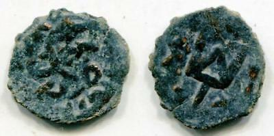 (12691)Chach, Unknown ruler 7-8 Ct AD, Legend/Trident Sh&K #285
