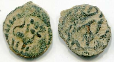 (12659)Chach, Unknown ruler 7-8 Ct AD, Sh&K #255