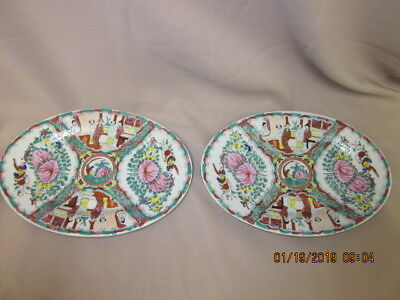 Rose  Medallion 12 Inch Oval Platters (2)