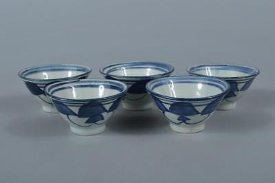 R7847: Chinese Blue&White Leaf pattern TEA CUP Senchawan 5pcs Tea Ceremony