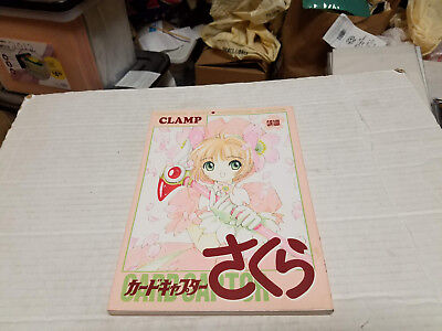 Cardcaptor Sakura Illustrations Collection Clow Cards USED