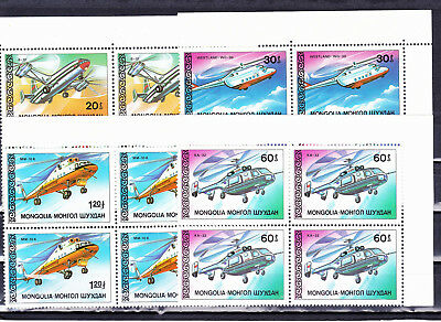 Mongolia 1987 Helicopters blocks of 4 MNH