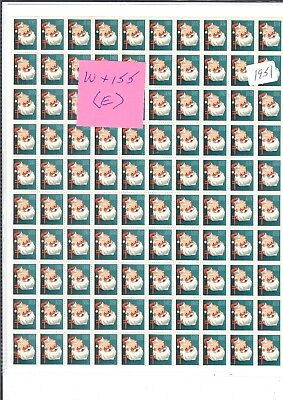 1951 Christmas Seals Full Sheet of 100 - Mint Never Hinged  EXCELLENT CONDITION