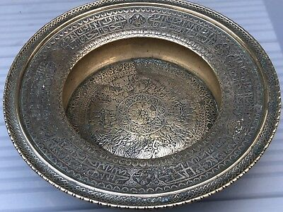 Antique Persian Islamic Bronze Brass Bowl With Silver Inlay