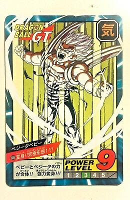 Carta CARDASS DRAGON BALL GT SUPER BATTLE POWER LEVEL 806/ Vegeta Baby