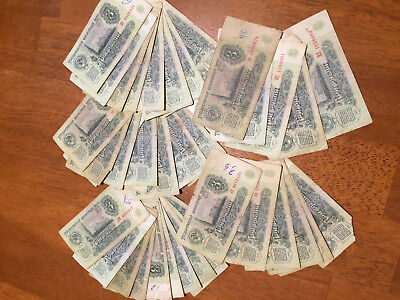 40 pcs Russia 3 Rubles 1961 banknotes circulated( all had written)