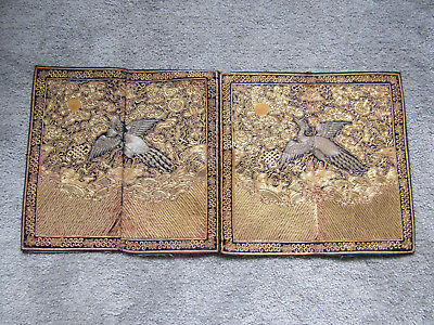 Old pair of Chinese gold and silver thread embroidered silk rank badges (T54)