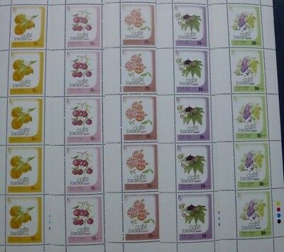 Jordan - 2007 - Fruits - 5 different vertical minisheets of 5 stamps - MNH