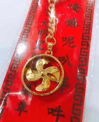 KeyChain Necklace Card Gold Fan Bladed Wheel of Fortune Amulet Turbine Lucky Wea
