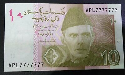 """Pakistan New 10Re With Solid Fancy Number Apl7777777 """"unc"""" 2017"""