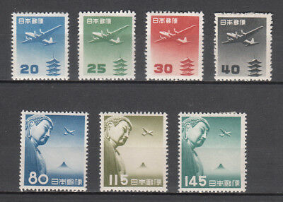 Japan   1952/53  Air Mail Issued 7 Stamps Mounted Mint