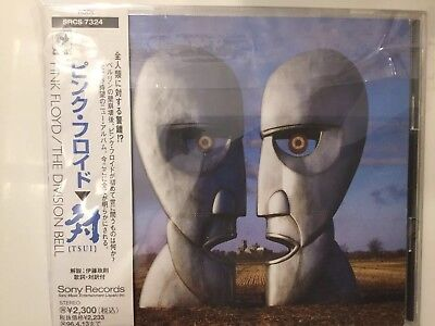 Pink Floyd THE DIVISION BELL CD JAPAN SCRS 7324 1st press with OBI SONY CD