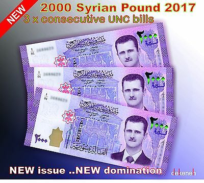 LOT of 3 bills  2000 Syrian Pounds Livres Syrienne 2017 new high domination  UNC