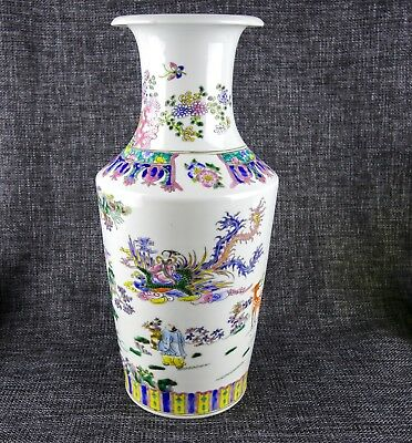 "FAMILLE ROSE CHINESE VASE - 16½"" TALL - DRAGON SCENE etc - CHI'NG DYNASTY STYLE"