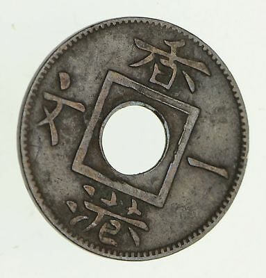 1865 Hong Kong 1 Mil - Historic World Coin *517