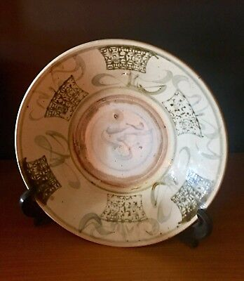 Early 17th c Ming Dynasty Chinese Zhangzhou (Swatow) Export Ware Charger