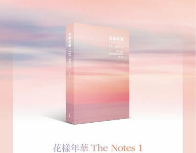 [BTS] - 花樣年華 THE NOTES 1 English Ver Book + Tracking Number Official Goods