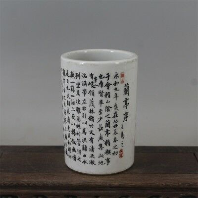 Chinese Old Marked Ink Colored Calligraphy Pattern Porcelain Brush Pot