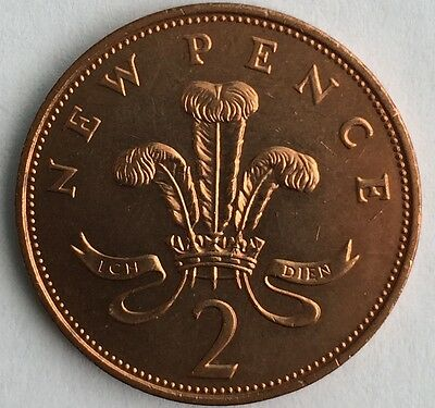 DECIMAL COIN - 2 PENCE FIRST ISSUE FEB 1971 UK DECIMAL COIN - B.U - 47th GIFT!