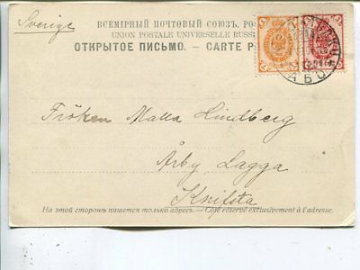 Finland 3+1kop Russia stamps on picture post card to Sweden, Turku 1904